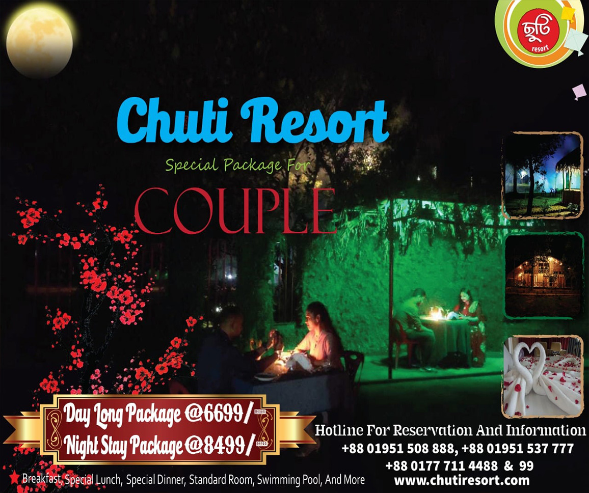 Couple Night Stay Package