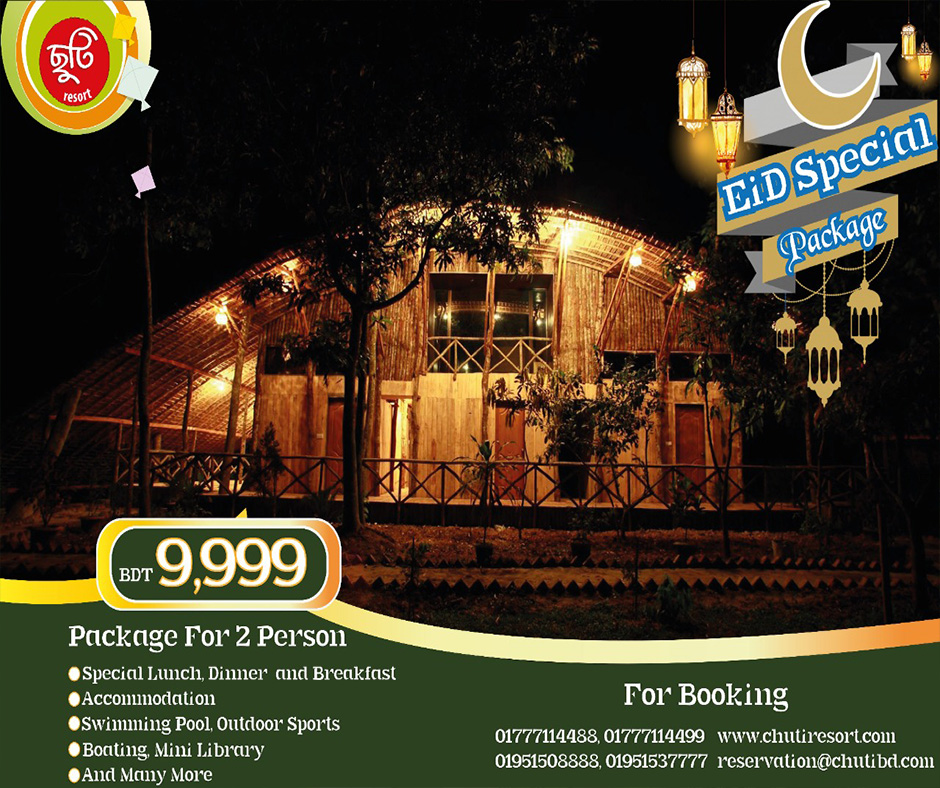 Eid Special Package