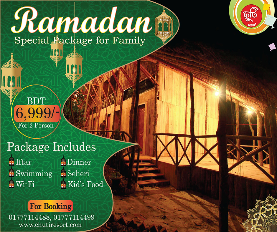 Family Night-Stay Package For Ramadan!