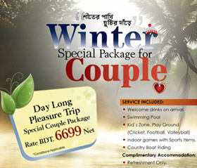 Special Couple Package for Day Stay